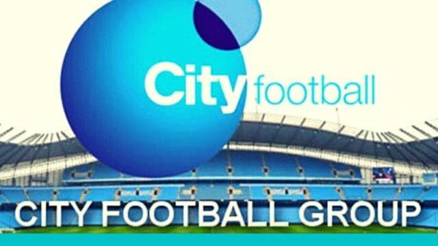 City Football Group: Αγόρασε την 10η ομάδα! Κολοσσός στο ποδόσφαιρο!