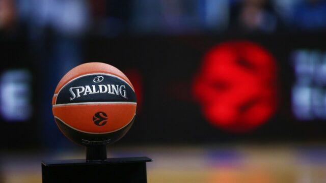 Euroleague: Πόσα χρήματα θα εισπράξουν από το sports pool οι ομάδες;