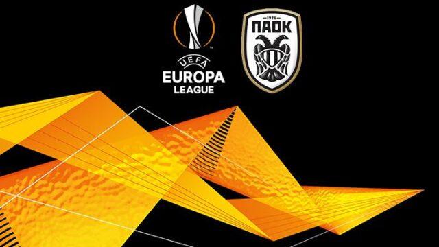 Η εικόνα των αντιπάλων του ΠΑΟΚ στον όμιλο του Europa League!