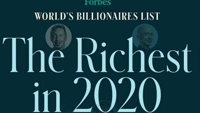 Forbes: Οι πλούσιου έγιναν πλουσιότεροι το 202, και εμείς φτωχότεροι!