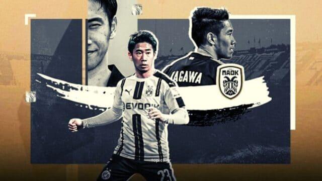 Ο ΠΑΟΚ ανακοίνωσε την απόκτηση του Σίντζι Καγκάβα!
