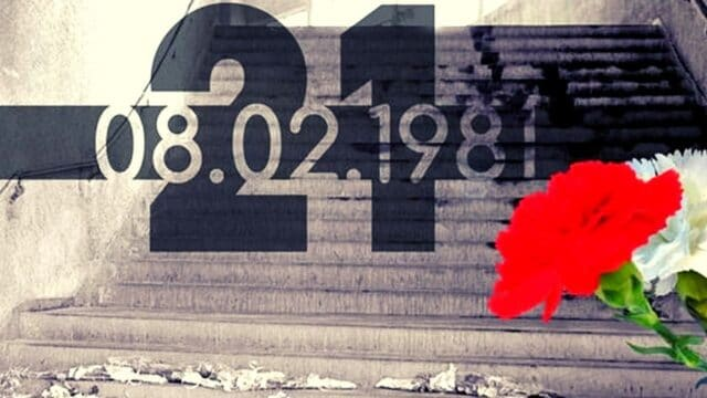 8-2-1981: Η τραγωδία της Θύρας 7 που σημάδεψε τον Ελληνικό αθλητισμό!