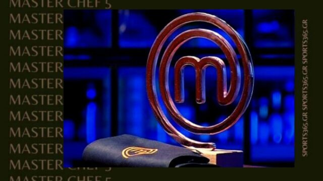 MasterChef 5 Trailer (30/3): Το αρχικό τρέιλερ αλλά μετά το άλλαξαν. Γιατί;