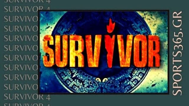 Survivor 4 Διαρροή: Αποκάλυψη! Όλα τα βήματα μέχρι τον μεγάλο τελικό!
