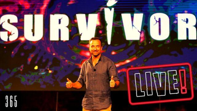 Survivor 4 Spoiler (16/06): ΟΡΙΣΤΙΚΟ! – Αυτός κερδίζει την 3η ατομική ασυλία – LIVE σχολιασμός!