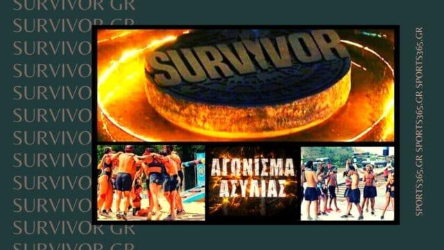 Survivor 4 Spoiler (16/3): 2η ασυλία και ντέρμπι μέχρι τέλους – Μπλε ή Κόκκινη ομάδα;