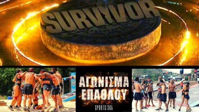 Survivor 4 Spoiler (21/03): Ο κακός χαμός στην παραλία – Έπαθλο φαγητού – Μπλε ή κόκκινη ομάδα;