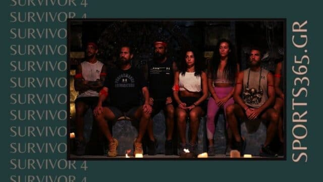Survivor 4 – Spoiler (15/3): Υποψήφιος προς αποχώρηση και το ΜΠΑΜ με την ατομική ασυλία!