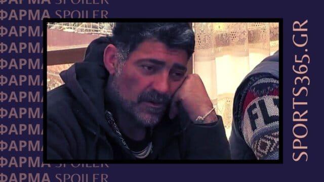 Φάρμα Spoiler (21/5): Δύσκολες ώρες για τον Μιχάλη Ιατρόπουλο! (Vid)