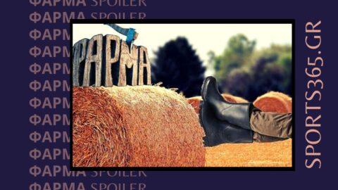Φάρμα Spoiler (14/05): Ο νέος αρχηγός, Υπηρέτες, Μονομάχοι! – Ποιος αποχωρεί;