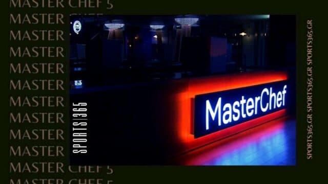 MasterChef 5 Spoiler (23/04): Χαμένη ομάδα – Δοκιμασία ασυλίας – Υποψήφιοι προς αποχώρηση!