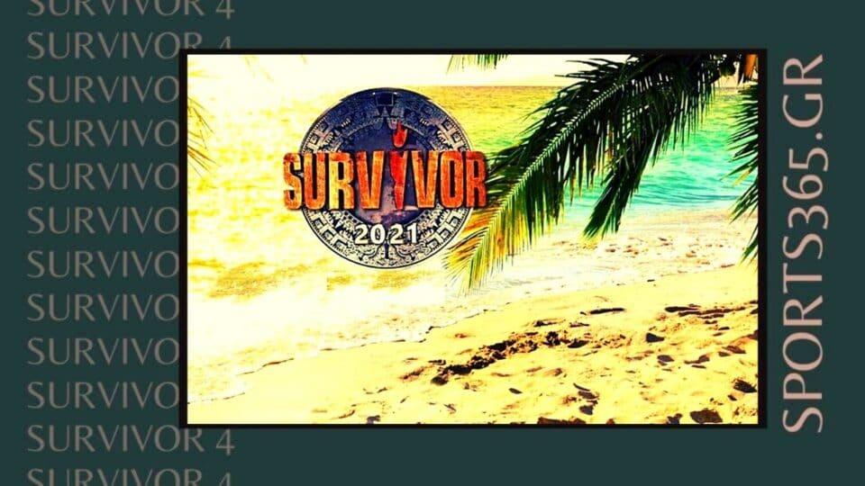 Survivor 4 Διαρροή (20/04): Τρελό δώρο του Ατζούν στους παίχτες – Θα τους τρελάνει!