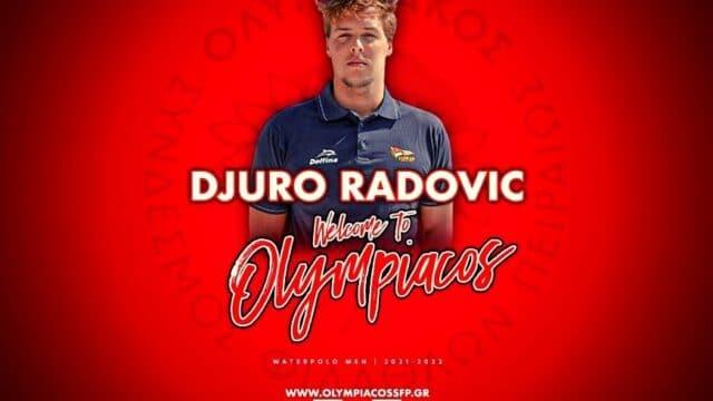 Ολυμπιακός: Μετά τον Φιλίποβιτς, ανακοίνωσε και το Super Star… Ράντοβιτς!