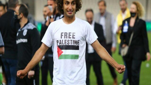 Δεν ήταν τυχαίο το «Λευτεριά στην Παλαιστίνη» του Ουάρντα (pic)