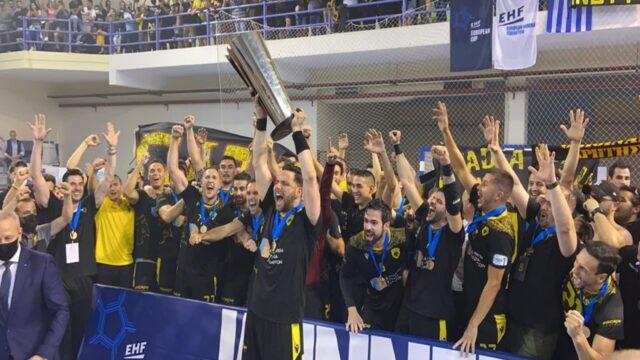 Έγραψε ιστορια η ΑΕΚ! Πήρε το EHF European Cup! (vids)