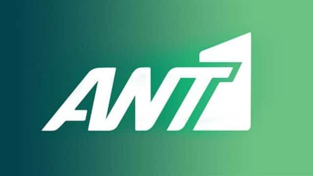 Τα πάνω κάτω στο νέο πρόγραμμα του ΑΝΤ1! Έρχονται μεγάλες αλλαγές!