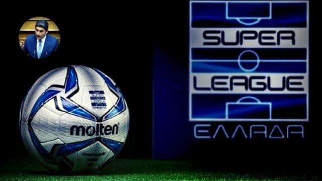 Super League 1: Αύξηση ομάδων από 14 σε 16 συζητιέται και… άμεσα!