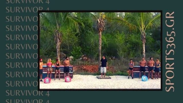 Survivor 4 Spoiler (06/06): Οι μαμάδες θα μείνουν σπίτι τους – Δεν πάνε τελικά στο νησί!