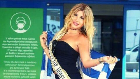 Η Αναστασία Τερζή για την πρωτιά στα καλλιστεία Miss World Next Top Model 2021!