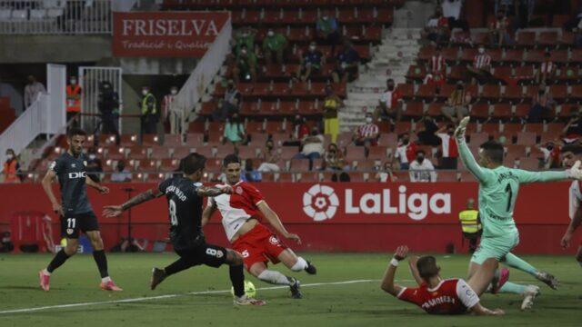 Δύο χρόνια ήταν πολλά! Επέστρεψε στην La Liga η Ράγιο Βαγιεκάνο! (vid)