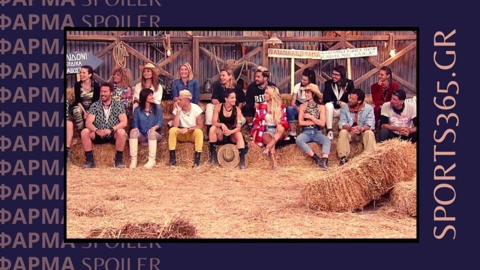 Φάρμα (10/06): Spoiler – Ανατροπή – Σημαντικό ρόλο η ψηφοφορία των παλαιών παιχτών!