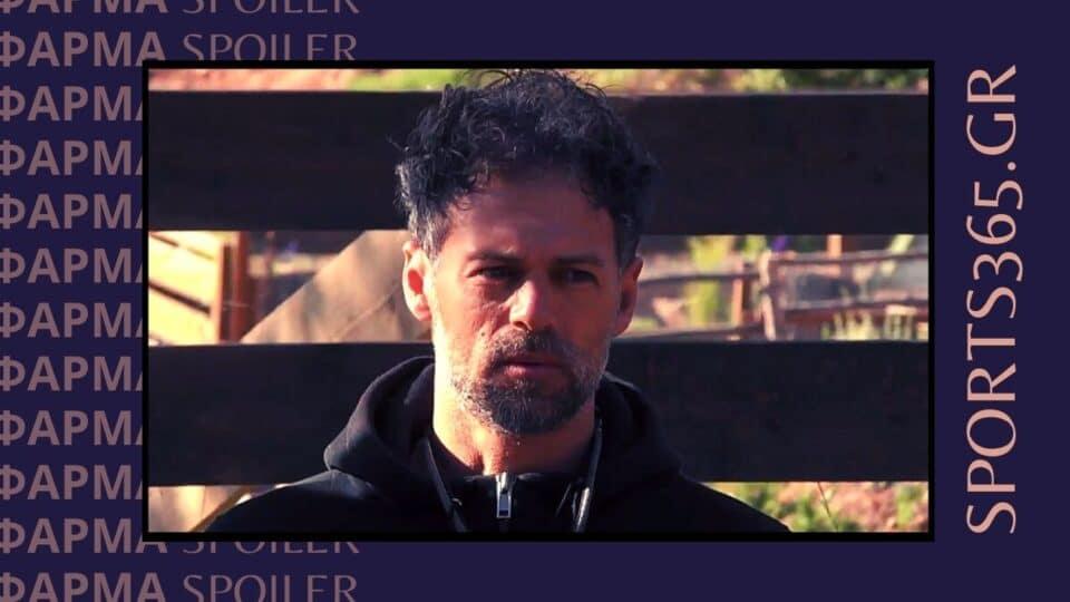 Φάρμα (11/06): Spoiler – Ο Κώστας Γκρέκας ήταν ο μεγάλος νικητής της Φάρμας! (Vids)