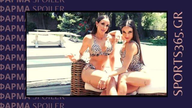 Φάρμα (20/06): Spoiler – Οι δίδυμες Φένια και Έλενα Τσικιτίκου σε μια πολύ sexy φωτογράφιση τους! (Vid)