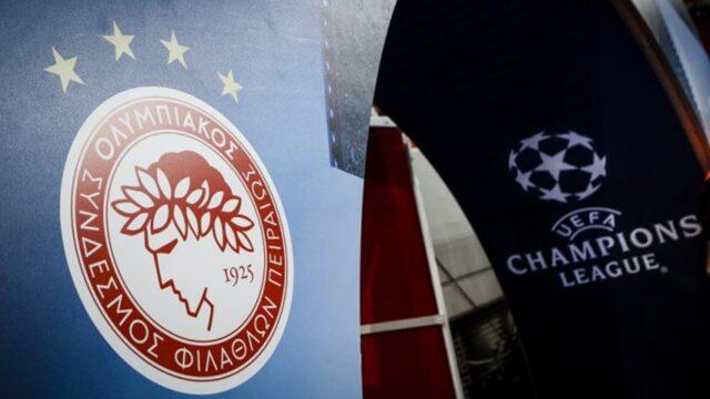 Κλήρωση προκριματικών Champions League: Αυτός είναι ο αντίπαλος του Ολυμπιακού! (pic)