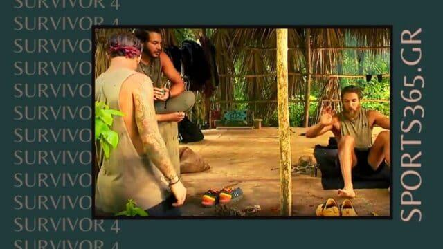 Survivor 4 Spoiler (21/06): ΟΡΙΣΤΙΚΟ! – Αγώνας 1ης ασυλίας – Αυτός κερδίζει σήμερα!