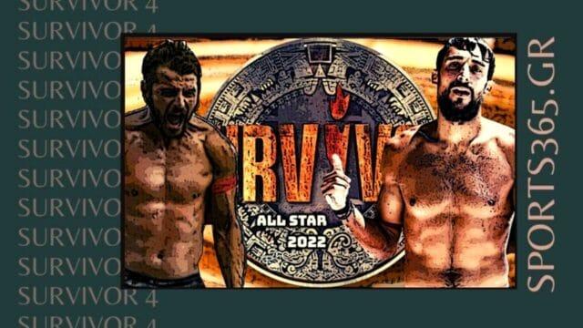 Survivor Spoiler (16/06): Πότε ξεκινάει το Survivor All Star; – Μεγάλα ονόματα!