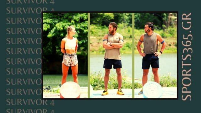 Survivor 4 Αποχώρηση Spoiler (20/06): Περίεργες διαρροές! Τελικά πoιος αποχωρεί; Είσαι σίγουρος;