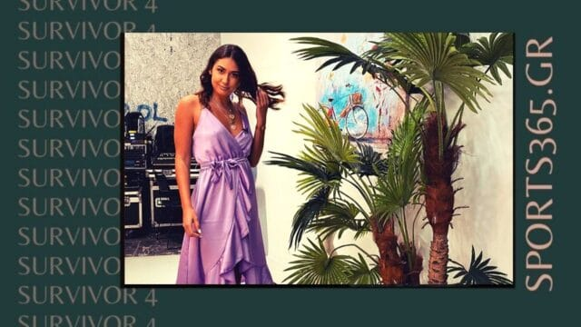 "Survivor spoiler (15/06): Η Έλενα Κρεμλίδου ""κέρασε τον κόσμο στήθος"" (Vid)"