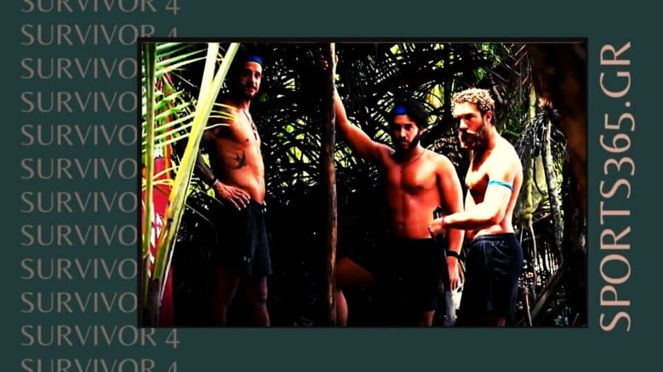 "Survivor 4 (16/06): Spoiler – Ντεφορμέ οι ""Αμίγκος; – Το Twitter τους δίκασε και τους βρήκε ένοχους!"
