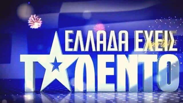 Ελλάδα Έχεις Ταλέντο στον Ant1: Με αρκετά νέα πρόσωπα έρχεται τον Σεπτέμβριο! (Vid)