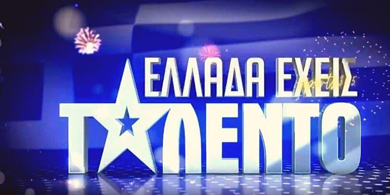 """Ελλάδα Έχεις Ταλέντο Spoiler: """"Στον αέρα όλα!  Δεν υπάρχει κριτική επιτροπή! (Vid)"""