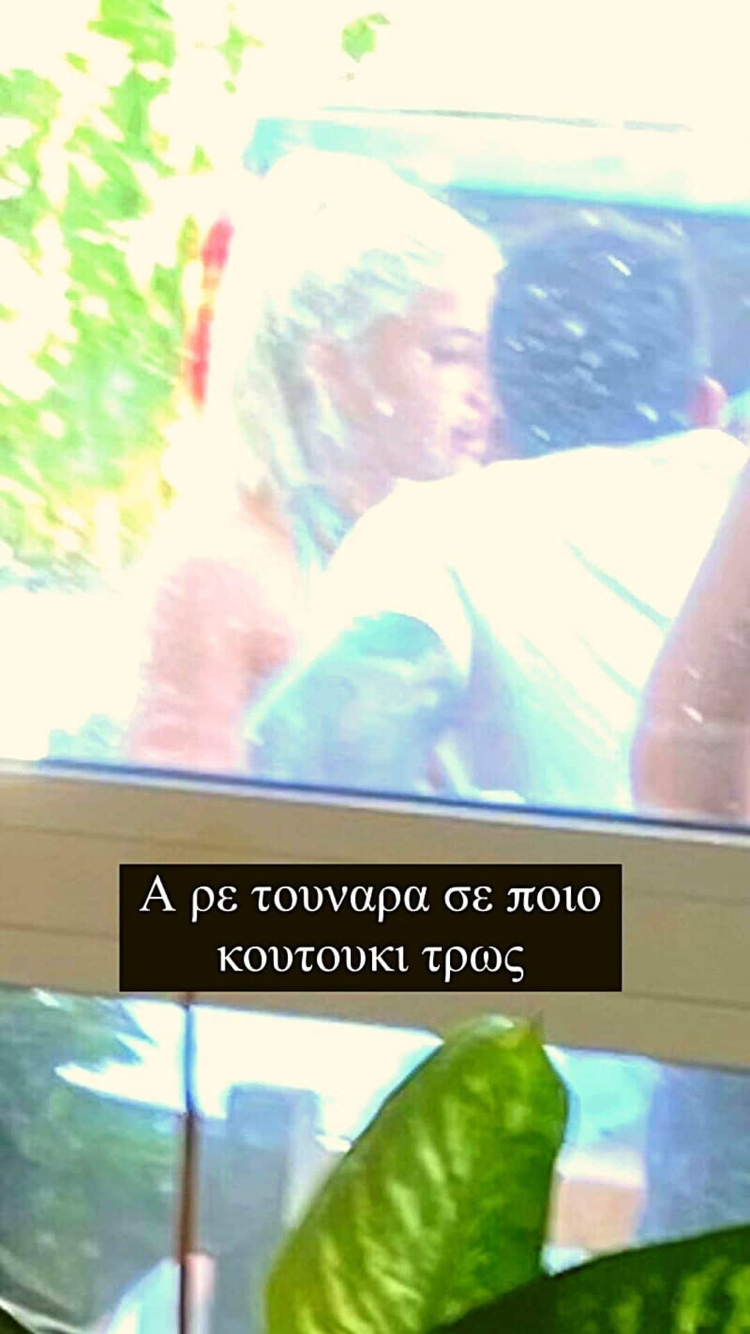 τουνη αλεξανδρου sports365.gr