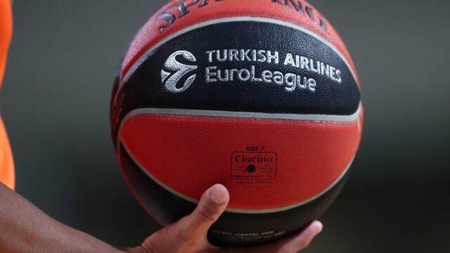 Oρίστηκε το πρώτο τζάμπολ στην Euroleague – Eurocup! Πόσο το μίνιμουμ μπάτζετ για τις ομάδες;
