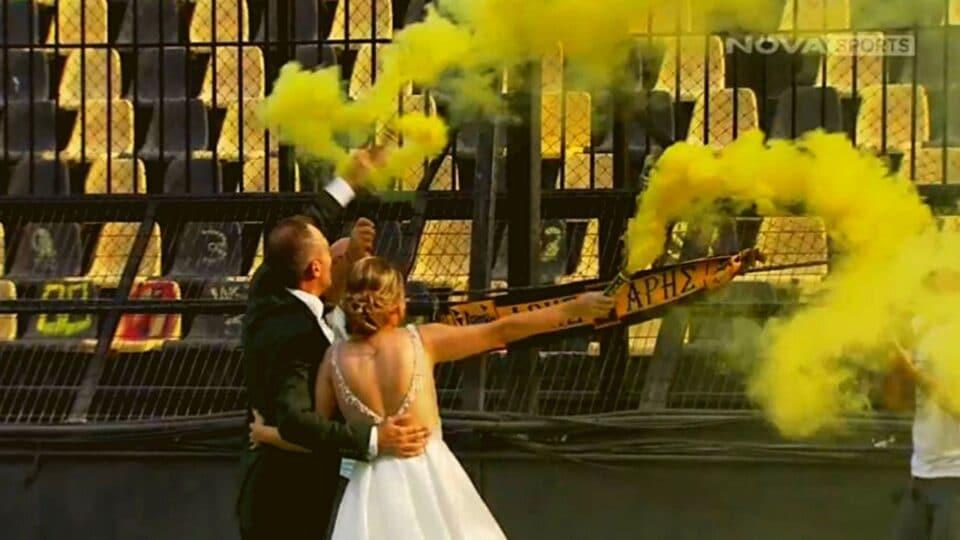 Όταν έχεις δύο αγάπες! Γάμος και σφαίρα να δούμε την πρεμιέρα του Άρη! (Vid)