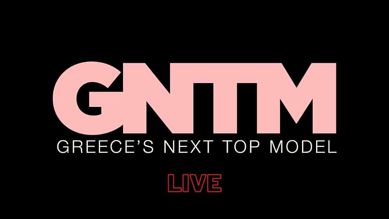GNTM 4 Spoiler: Ποιος θα κερδίσει το πρώτο challenge του διαγωνισμού; – LIVE σχολιασμός!