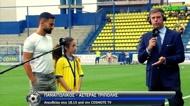 Superleague: Μια 10χρονη… μεταφράστρια στο Αγρίνιο!