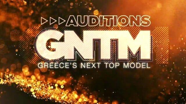 GNTM 4 Spoiler: Ο πολυτεχνήτης, η wild card της Ισμήνης, και το Top Model – Ποιοι πέρασαν την 4η ημέρα; (Vids)