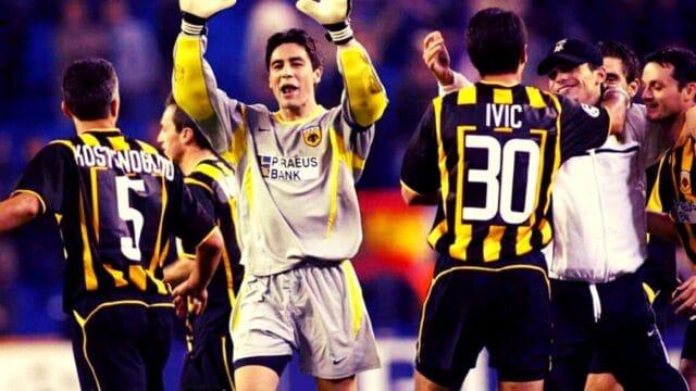 Όταν η ΑΕΚ κοίταξε στα μάτια την θρυλική Ρεάλ Μαδρίτης!